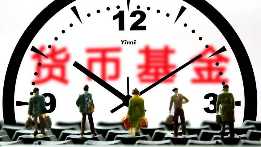 独家揭秘!各种基金详解大全(二)【基金训练营DAY5】| 牛吧云播