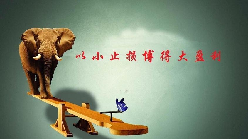 情绪战法之心态【期货交易盘DAY7(上)】-牛吧云播
