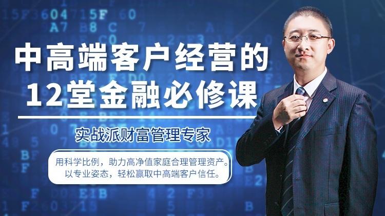 中国普通家庭资产有多脆弱,看完让人害怕-牛吧云播