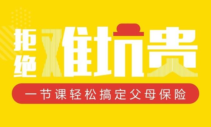 重病的父亲为减轻孩子负担,请求安乐死:中国式悲剧如何避免-牛吧云播