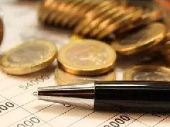 财经直播|财政部再表态大规模减税 专家称规模可达万亿元