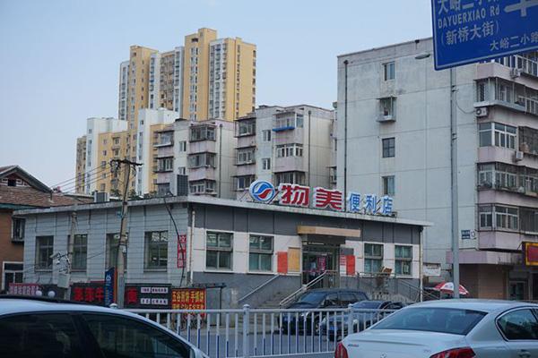 财经直播|19条新措施扶持!北京未来3年连锁便利店将达6000家