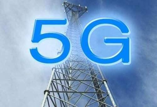 工业和信息化部向基础电信运营企业发放5G系统试验频率使用许可